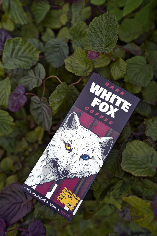 Подарочный набор Белая лиса. Выпуск #1 Кофеин (кофе в зернах 333гр, комикс, магнит, открытка, бокс)