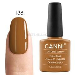 Canni, Гель-лак № 138, 7,3 мл