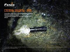 Фонарь Fenix E12 V2.0 160lm