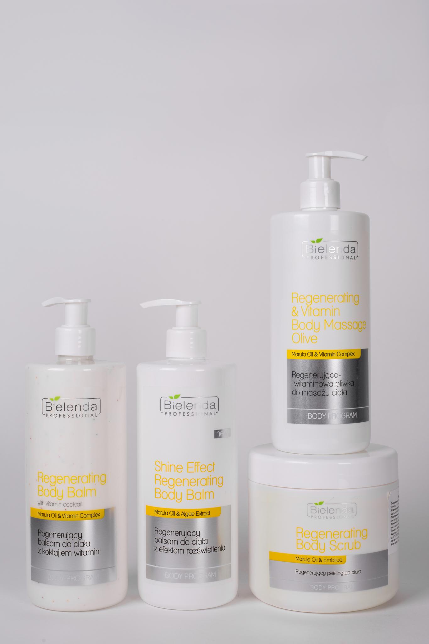 BODY TREATMENT Восстанавливающий бальзам для тела с эффектом осветления, 500 мл.
