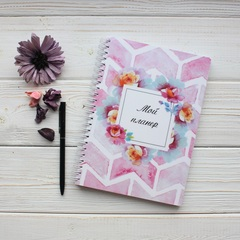 Планер на пружине «Розовые цветы», Nail Book