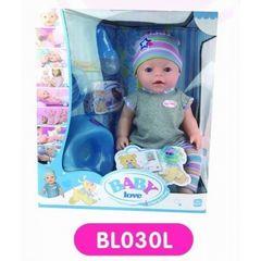 Интерактивный пупс BABY Love мальчик в сером костюмчике и шапочке.