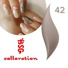 BSG Colloration, №42 Серый с шимером