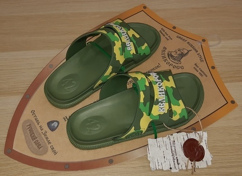 """VELIKOROSS slippers """"Russian trace"""" Young Sprouts"""