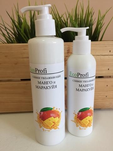 EcoProfi Сливки  увлажняющие Манго и Маракуйя 200 мл