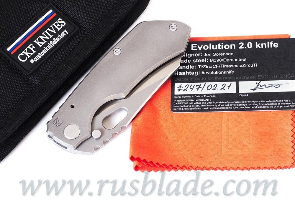 CKF/Rotten Evolution 2.0 (grey Ti handle)