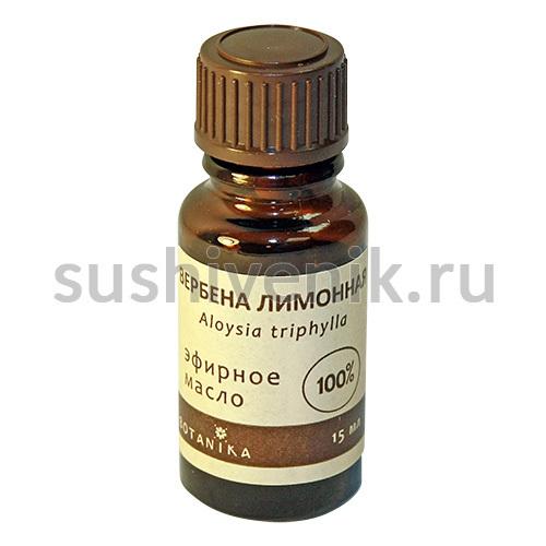 Вербена - эфирное масло (цветочный запах)