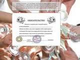 Подарочный бланк - Расписка о готовности получить 4 млрд