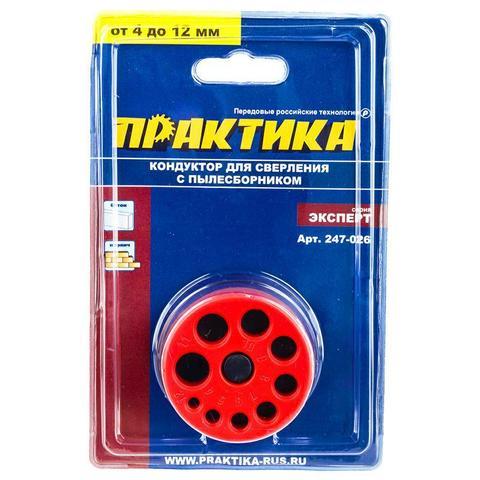 Кондуктор для сверления ПРАКТИКА от 4 до 12 мм, с пылесборником (247-026)