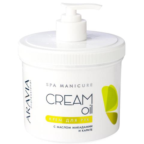 Крем для рук с маслом макадамии и карите Cream-Oil, ARAVIA Professional,550 мл.