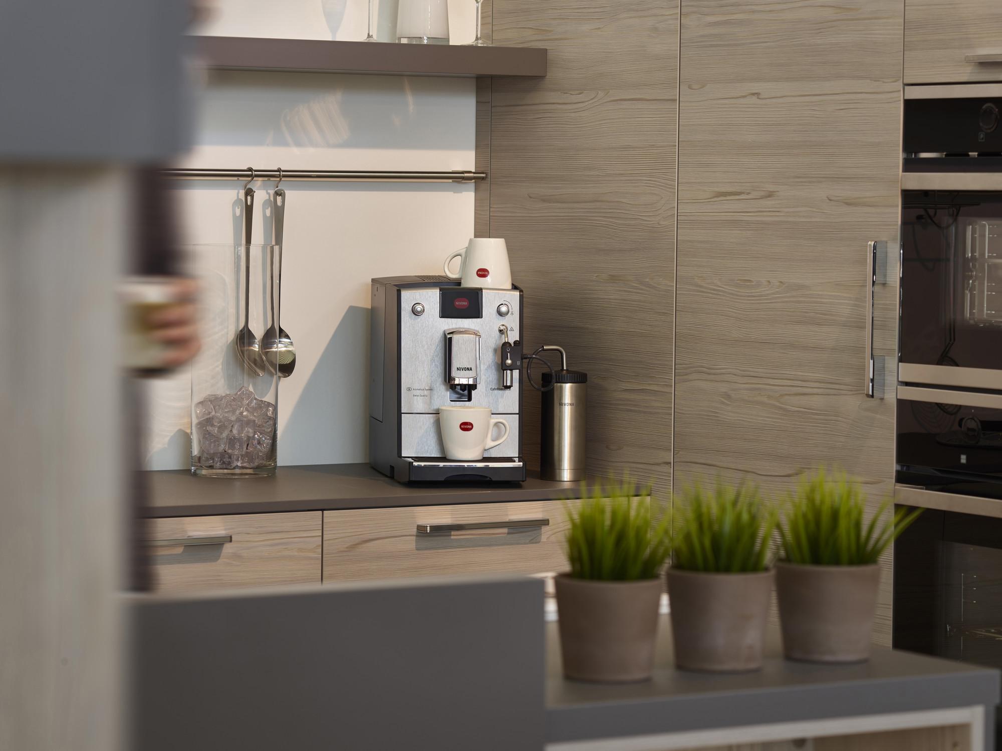 Кофемашина NICR 670 + кофе в зернах Craft, Platinum, Oro, Delikato
