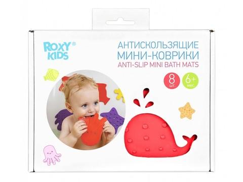 Набор антискользящих мини-ковриков ROXY KIDS