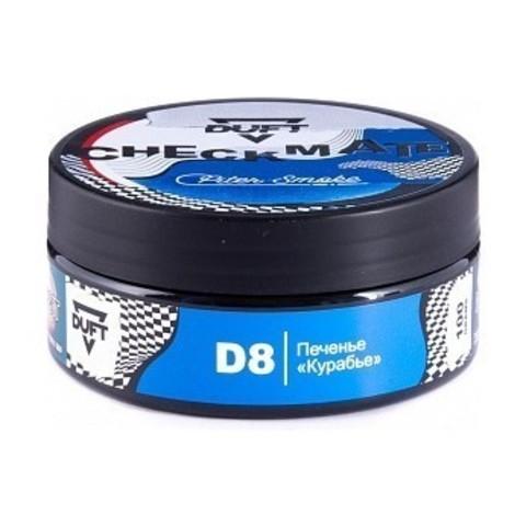 Табак Duft Checkmate D8 Печенье Курабье 100г