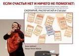 Подарочный бланк - счастливые билетики