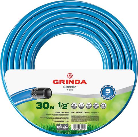 GRINDA CLASSIC 1/2