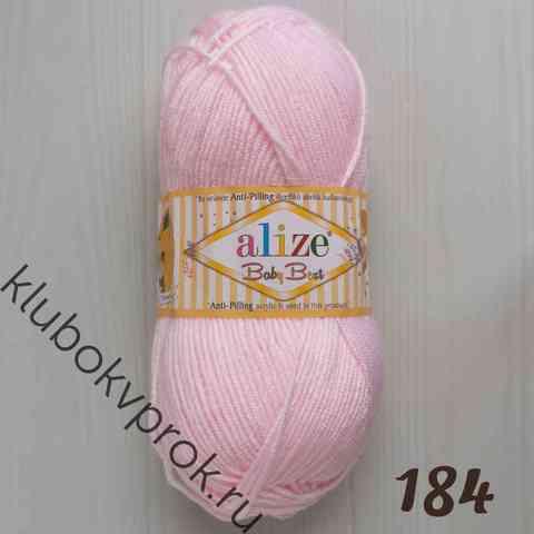 ALIZE BABY BEST 184, Розовая пудра