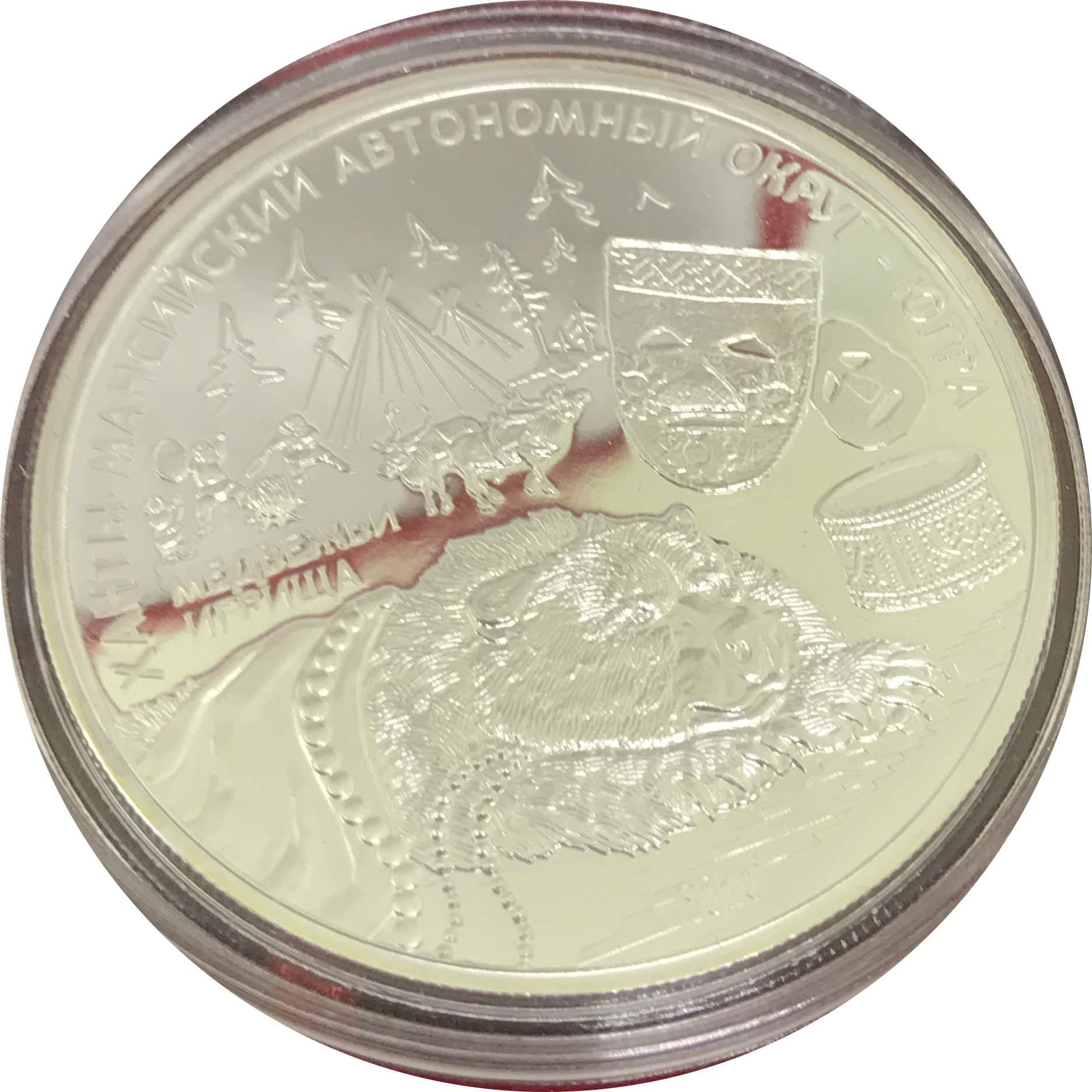 5 долларов, 2010 год. Ханты-Мансийский Автономный округ - Югра. Медвежьи игрища