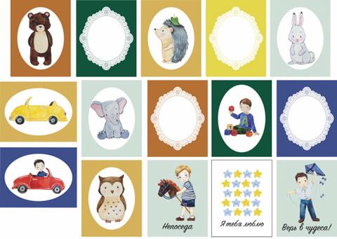 Набор карточек «Мальчишки»