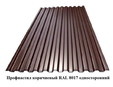 Профнастил C8 1.18x2 м коричневый 8017 толщина 0,35 мм