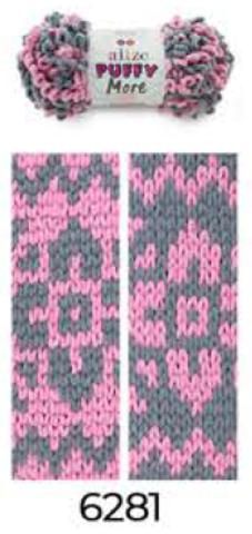 Купить Пряжа Пуффи Море цвет 6281 серый-розовый   Интернет-магазин пряжи «Пряха»