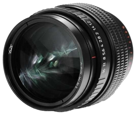 Объектив Зенит МС Зенитар-C 1.2/50s для Canon (мануальный)