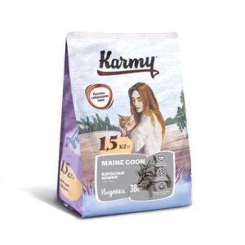 Karmy Мэйн Кун 10кг