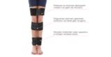 Комплект ремней-стяжек для выпрямления ног
