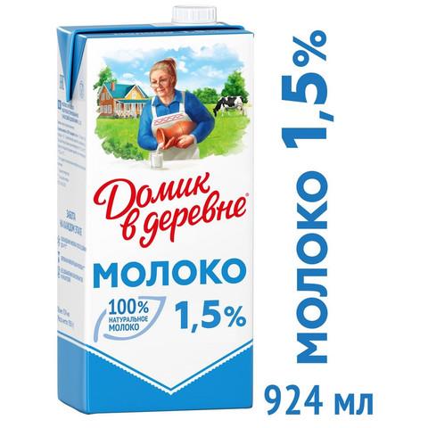 Молоко Домик в деревне ультрапастеризованное 1.5% 950 г