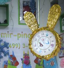 Пиньята Золотые часы Белого кролика - Алиса в стране Чудес