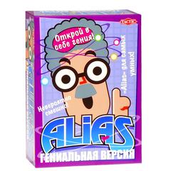 Alias / Скажи иначе: гениальная версия