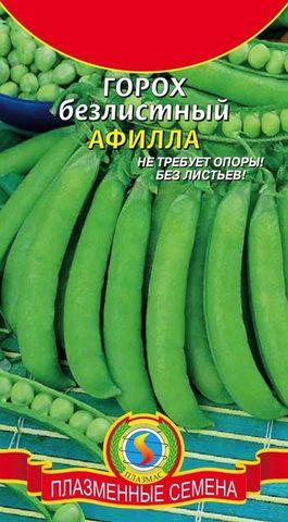 Семена Горох Афилла безлистный 8 г