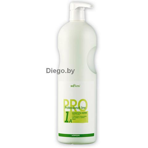 Шампунь-крем с натуральным кондиционером для слабых и ломких волос Козье молоко , 1000 мл ( Professional line )
