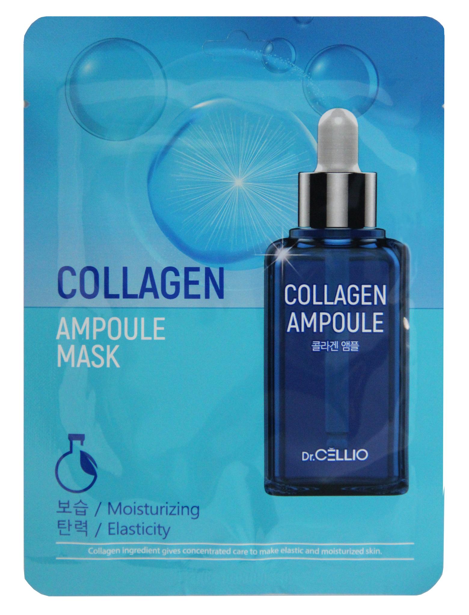 Тканевые Маска тканевая для лица с коллагеном Dr.CELLIO COLLAGEN AMPOULE MASK PACK 25 мл IMG_4151.jpg