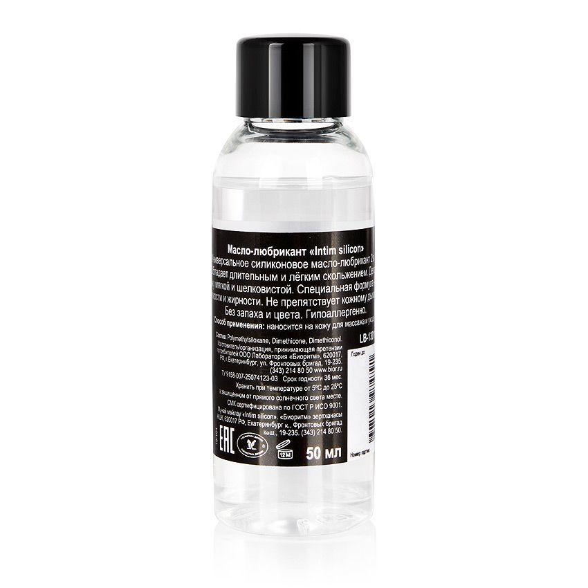 Массажное масло-лубрикант Intim Silicon - 50 мл.