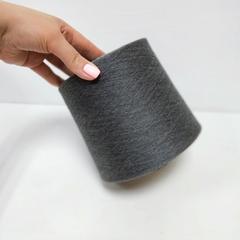 Cashmere Silk light, Шёлк 30%, Кашемир 70%, Темно-серый, 2/48, 2400 м в 100 г