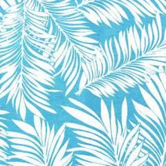 Скай пальма