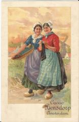 Антикварные открытки