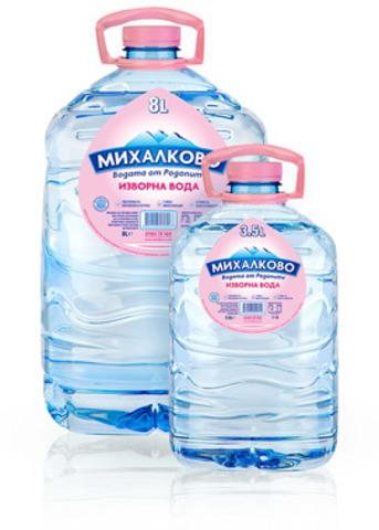 Вода питьевая минер природная столовая 8 л