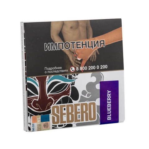 Табак Sebero Blueberry (Черника) 100г