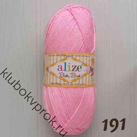 ALIZE BABY BEST 191, Розовый