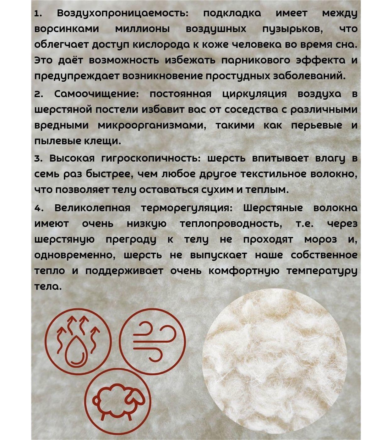 Комбинезон-конверт