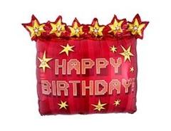 А Фигура, Happy birthday, TNT Party Динамит, 25
