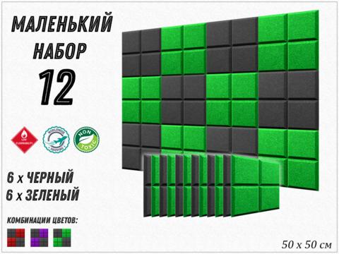 GRID 500  green/black  12  pcs  БЕСПЛАТНАЯ ДОСТАВКА