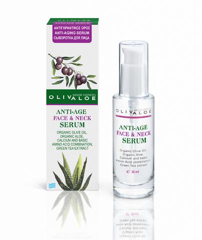 Антивозрастная сыворотка для кожи лица и шеи OlivAloe