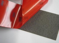 Скотч 3М TAPE 50мм х 2.5м красная подложка