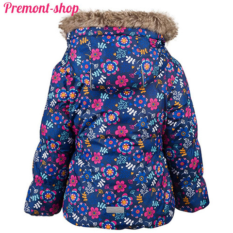 Комплект Premont Ягоды и цветы Паслен