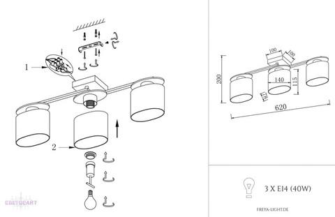 Люстра потолочная FR5101-CL-03-CN серии Bice
