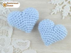 Сердечко вязаное голубое (ручная работа)