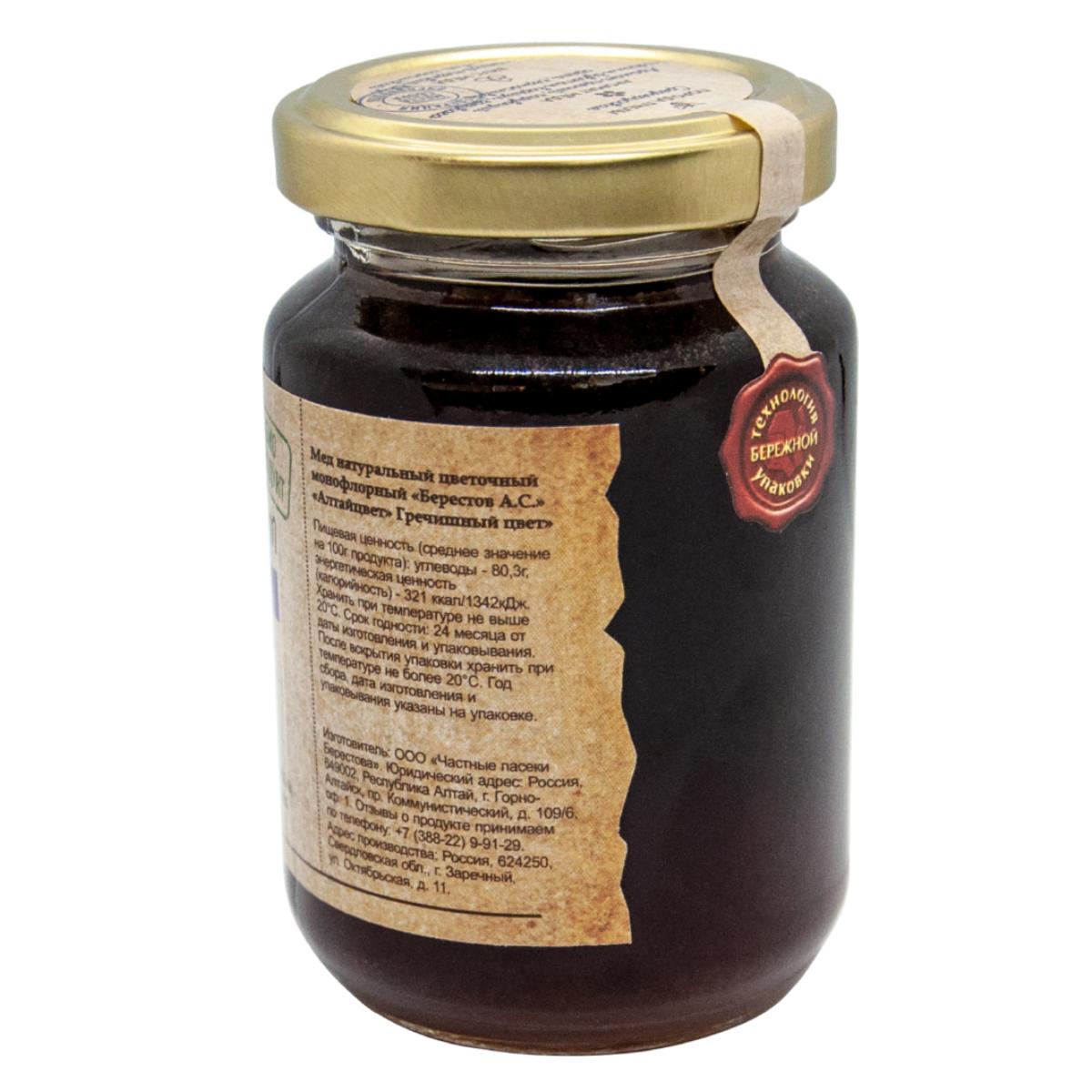 Мед Живой Гречишный цвет/ стекло 240г Мёд