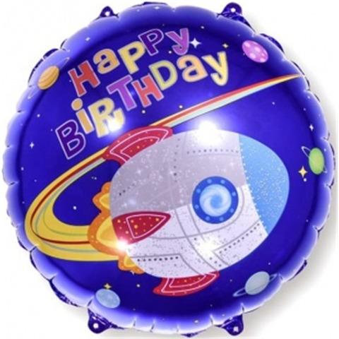 Шар круг Космос Happy Birthday